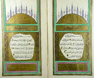 مصحف كتب في 1278هـ ,بالرسم الإملائي. كتب بيد أمينة عزيز خانم.