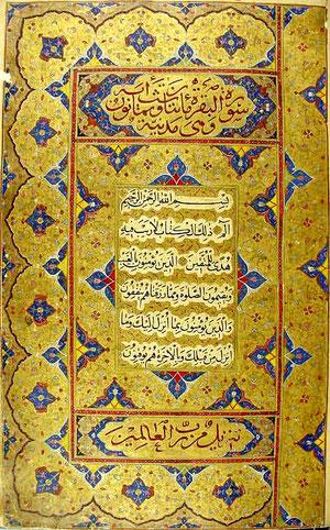 مصحف كتب في 1066هـ ,بالرسم الإملائي. كتب بيد مصطفى ذو القفار.