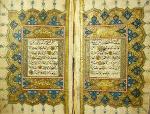 مصحف كتب في 1170هـ ,بالرسم الإملائي. كتب بيد محمد شاكر.