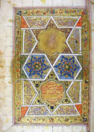 مصحف كتب في 549هـ ,بالرسم الإملائي. كتب بيد أبو سعد محمد بن إسماعيل محمد الخطاط