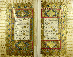 مصحف كتب في 1034هـ ,بالرسم الإملائي. كتب بيد مصطفى بن عبدالله.
