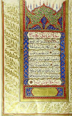 مصحف كتب في 1286هـ ,بالرسم الإملائي. كتب بيد حافظ مصطفى النعيمي الخربوتي.