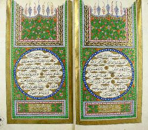 مصحف كتب في 1277هـ ,بالرسم الإملائي. كتب بيد عبدالله الأنيسي.