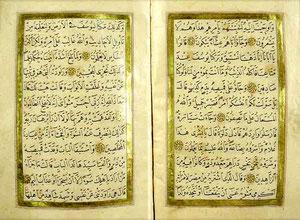 مصحف كتب في 1140هـ ,بالرسم الإملائي. كتب بيد محمد راسم.