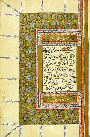 مصحف كتب في 1280هـ ,بالرسم الإملائي. كتب بيد السيد مصطفى الصوفي.
