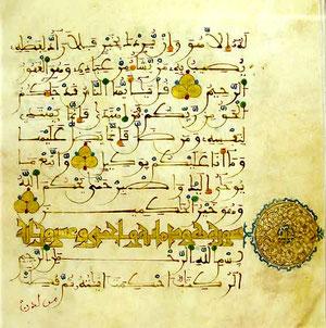 مصحف كتب في القرن الثامن, بالرسم الإملائي.