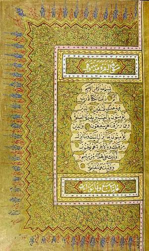 مصحف كتب في 1279هـ ,بالرسم الإملائي. كتب بيد إسماعيل بن محمد أفندي.
