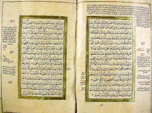 مصحف كتب في 1161هـ ,بالرسم الإملائي. كتب بيد خليل بن الحاج حسن الإمام.