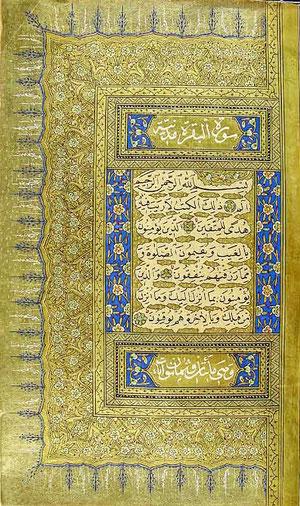مصحف كتب في 1251هـ ,بالرسم الإملائي. كتب بيد السيد مصطفى راسخ.