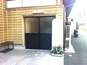 西栄寺 小式場