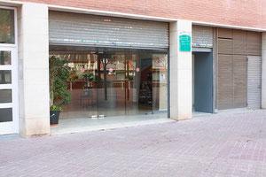 La entrada del Centro.