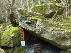 本尊霊窟と説法岩