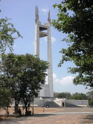 Quezon Memorial Tower