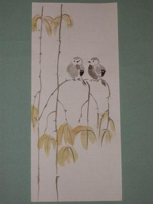 SUMI-é oiseaux