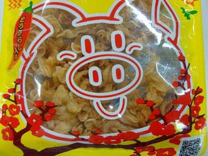 「ミミンガジャーキー」はこの豚さんが目印♪
