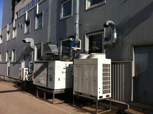 Подготовка инженерных систем к зиме.