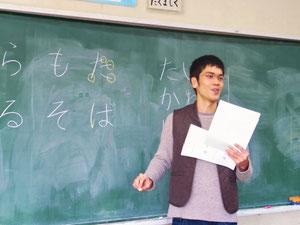 富士見丘小の教室での指導の様子