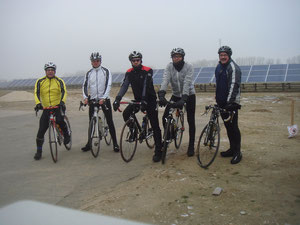 Solarkraftwerk Wierthe