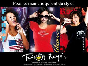 4X3 TRICOT RAYE pour la Fête des mères - Agence Push & Pull