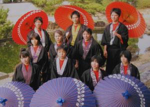 颯流2010 鹿島立ち~要~