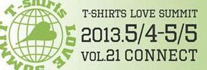 Tシャツ デザイン イラストレーター
