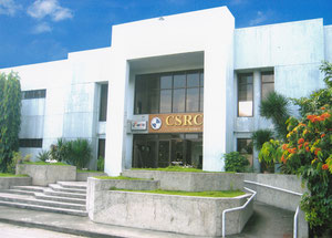 The IT training center at the University of the Philippines