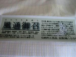 1反158000円お好きな色で作れます。