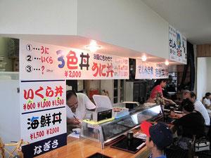 やむなく海鮮丼2,000円を注文。