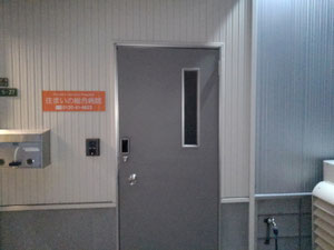 住まいの総合病院 大阪生野店