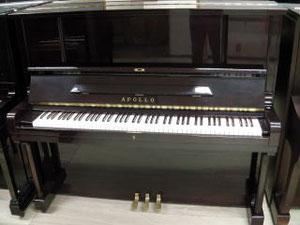 中古ピアノ APOLLO アポロSR85 SSS(スリーエス)アクション