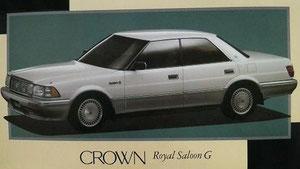 カローラを販売台数で抜いて話題となった8代目クラウン