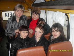 областной конкурс - 2012