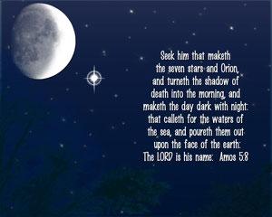 Amos 5:8
