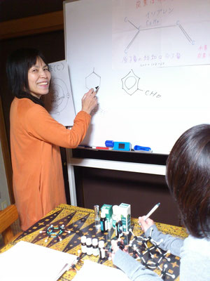 プルメリア・レッスン・化学