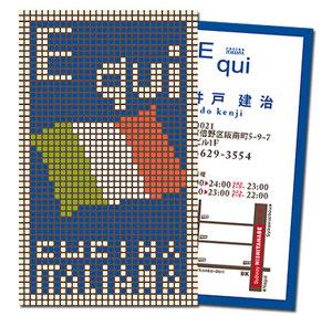EquiShopCard