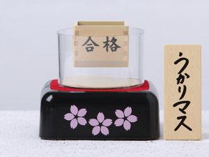 マスが浮くから「うかりマス」     1,296円(税込み)