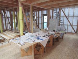 住宅の模型や図面も展示しました