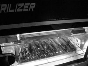 STELIRIZER/紫外線照射器