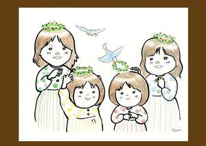 新名家4姉妹