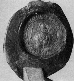 Печать магистра Тевтонского ордена 1221 г.