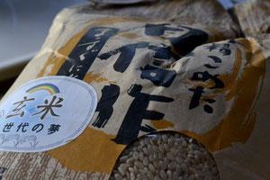 スリーエフ農法の無農薬野菜 お米