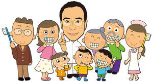 加藤歯科医院は地域の方の歯の健康に貢献します