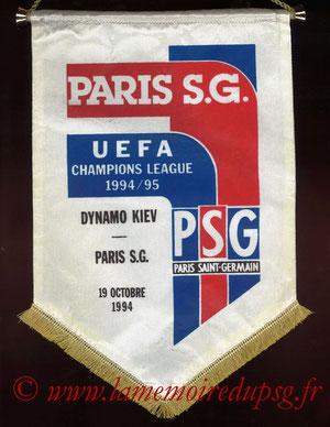 Fanion officiel  Dynamo Kiev-PSG  1994-95
