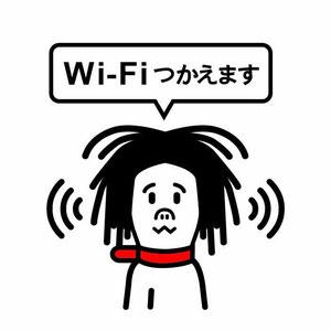 山なんやでWi-Fiつかえま〜す!