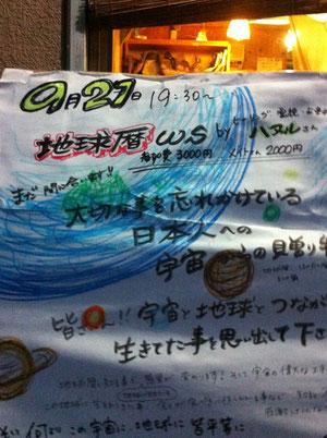 ※岐阜県各務原市のカフェでの開催の一例