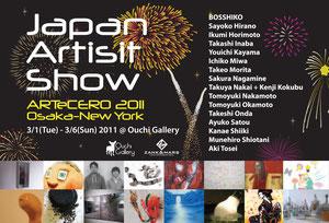 ARTeCERO 2011