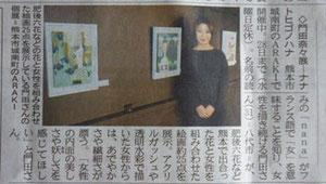 2012.2.22朝刊