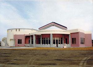 吉田町中央児童館