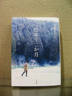 出版社:文化出版局 / 定価:1575円