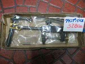 クランクバイス3280円